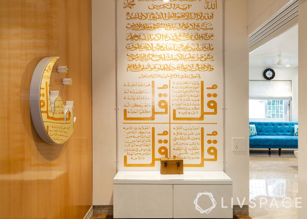 modern villa design-prayer room designs